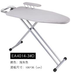依恋尚 铁网烫衣板 EA3613-3D3813-3D3614-3D4014-3D全系列