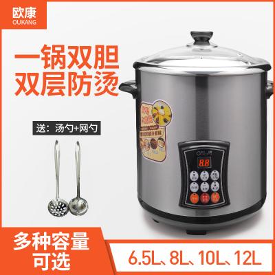 【顺丰发货】欧康可预约全自动多功能养生电炖盅煲