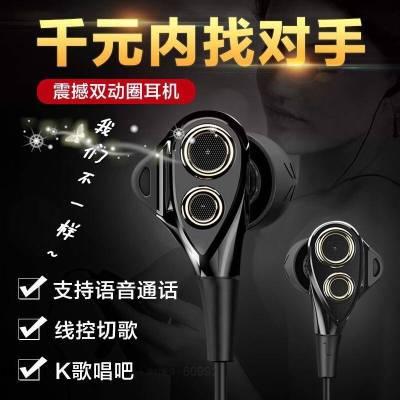 T1双动圈耳机线子oppo华为vivo入耳式重低音手机电脑男女生k歌话筒