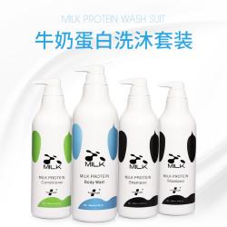 威爵士 牛奶蛋白洗发水护发素沐浴露组合