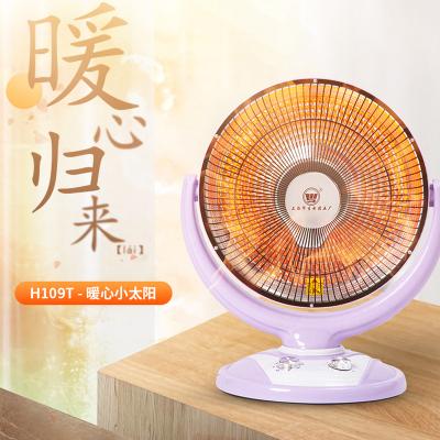 华生 电暖器 H109T