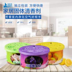 海泓 家居源70g固体芳香剂3盒组合装芳香除味
