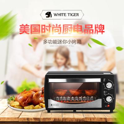 美国威泰戈(WHITE TIGER)电烤箱 家用 多功能迷你小烤箱 12L 上下石英管