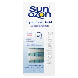 Sunozon 玻尿酸浓缩精华