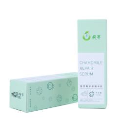 莼菁 藍甘菊修護精華乳改善肌膚舒緩溫和調理單方精油 15ml 純菁