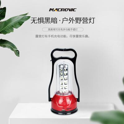 美高域 露营灯 MC-6240