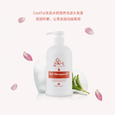 CoolTai 洗发水 380ml