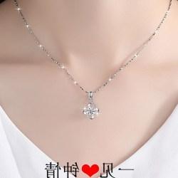 致尚  2018年新款    四叶草   999纯银   镶嵌宝石     805