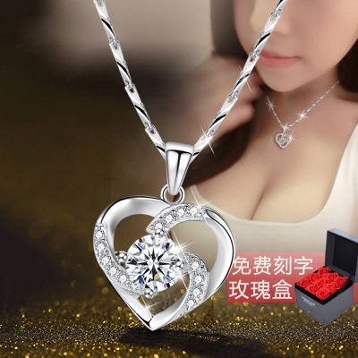 致尚 2018年 永恒的爱 999纯银镶嵌宝石 804