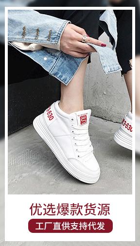 鞋靴小广告-右边