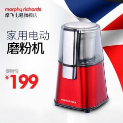 MORPHY RICHARDS/摩飞电器mr9100磨粉机磨豆机咖啡豆电动研磨机