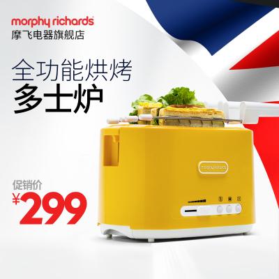 MORPHY RICHARDS/摩飞电器 MR8209摩飞多士炉家用烤面包机吐司机