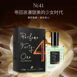 欧香集 精灵旅途41号香水(四月梨花)