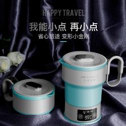 LIFE ELEMENT/生活元素 I4旅行电热水壶迷你便携式保温烧水壶折叠