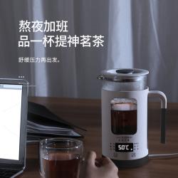 生活元素养生壶玻璃电热煮茶壶煮茶器花茶杯全自动加厚玻璃小迷你
