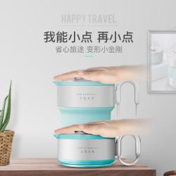 生活元素折叠水壶旅行游便携式可压缩电热烧水壶硅胶小型迷你日本  I10