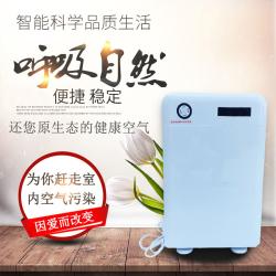 江峻 加湿负离子空气净化器 JK-003