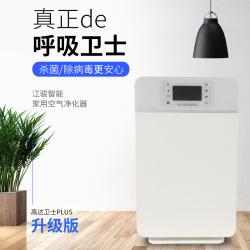 江峻 空气净化器 JK-006