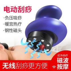 电动刮痧仪器家用经络疏通仪淋巴排毒按摩器吸五行经络刷