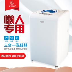 凤凰牌洗鞋机 镀锌钢板款,不锈钢款,投币式家用商用洗鞋机