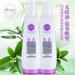 玛奇诺 香氛氨基酸洗发水500ml