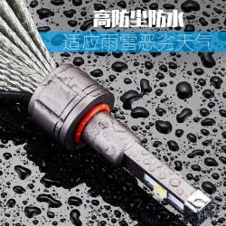 EFG广日电气 LED车灯 H4
