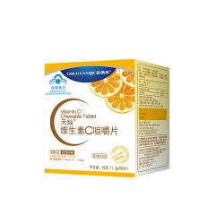 天灿牌维生素C咀嚼片(60片/1瓶带外盒)