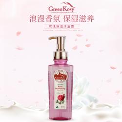 绿色溪谷 玫瑰保湿沐浴露