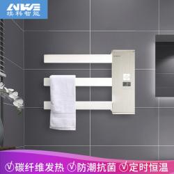 电热毛巾架-A5-06