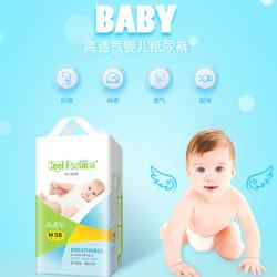 【2包起批】立体梳棉环腰婴儿纸尿裤