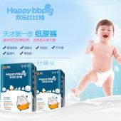 欢乐比比猪乐动柔薄系列 婴儿纸尿裤M码