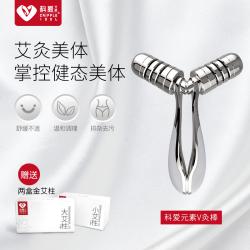 科爱元素 V灸棒 C1048A