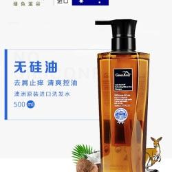 绿色溪谷 椰油净爽去屑洗发液 2017-GK24