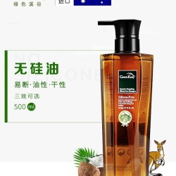 绿色溪谷 椰油活力洗发液 2017-GK25