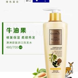 绿色溪谷 柔炫丝滑修护洗发乳 2016-GK6