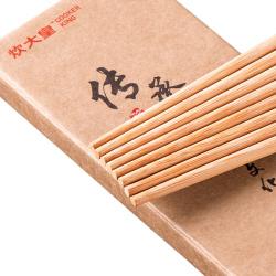 炊大皇竹筷子无漆无蜡无油家用套装木筷10双家庭装实木竹筷套装 ZK10A