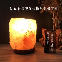 fatiny 香薰鹽石燈