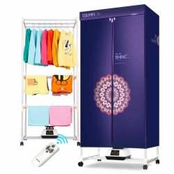 天骏烘衣机烘干器干衣机衣服烘干机家用静音速干衣柜暖风智能遥控 TJ-J201R