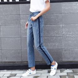 新款韩版宽松九分直筒裤 8601#