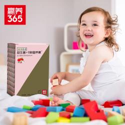 益生菌+9种营养素(儿童款-草莓牛奶味)