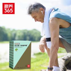 益生菌+9种营养素(长辈款-草本味)