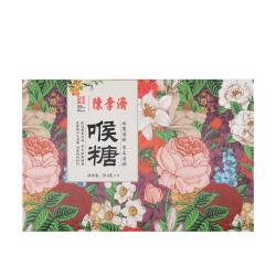 陈李济  金装喉糖-百花礼礼盒