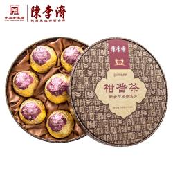 陈李济  经典柑普茶*盒装八颗
