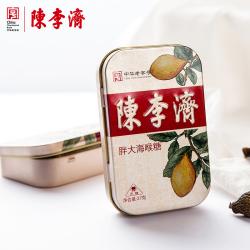 陈李济  胖大海喉糖*金装铁盒装(3袋)