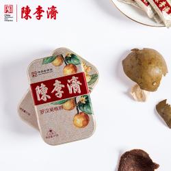 陈李济  罗汉果喉糖*金装铁盒装(3袋)