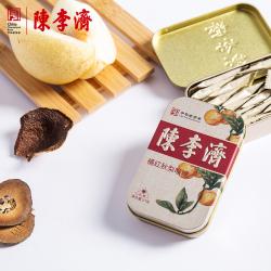 陈李济  橘红秋梨喉糖*金装铁盒装(3袋)