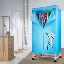 天骏TJ-1A-ZNY遥控干衣机双层烘干机家用静音宝宝专用衣服干衣器
