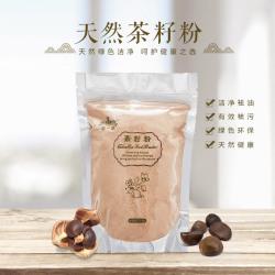 天然茶籽粉