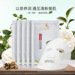 茶一派白茶花面膜保湿补水滋润提亮收缩毛孔清洁肌肤改善干燥干纹