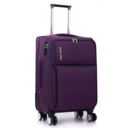 时尚箱包  牛津布拉杆箱万向轮密码箱子旅游登机箱